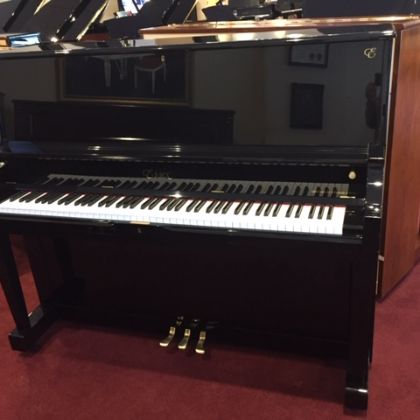 /pianos/used-pianos-stores/cherry-hill-used-pianos/Essex-EUP123S-E128243