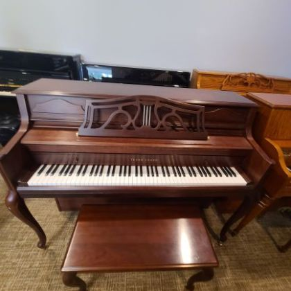 /pianos/used-pianos-main/used-verticals/Young-Chang-Console-Dark-Cherry-