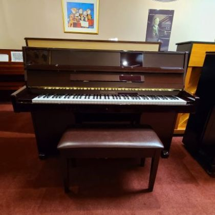/pianos/used-pianos-main/used-verticals/Young-Chang-Y-112-Polished-Mahogany